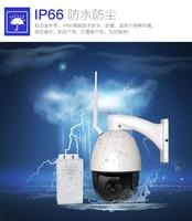 4X 18X зум Беспроводной PTZ Скорость купол 1080 P IP Камера WI FI Открытый CCTV видео сети IP PTZ Cam аудио говорить с Динамик SD карты