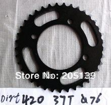 motorcycle parts rear sprocket 37T tooth 76MM FOR 420 chain for moto atv Dirt pit bike