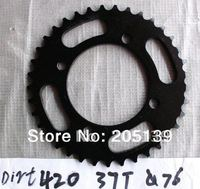 motorcycle parts rear gear sprocket tandwiel 37T tooth 76MM FOR 420 chain for moto atv Dirt pit bike pitbike crf klx ttr