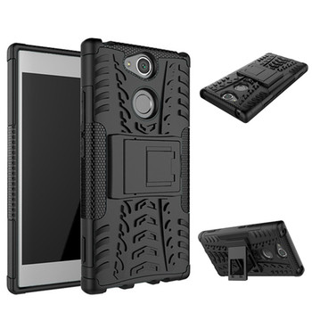 For Sony Xperia XA2 Case 5.2 Stealth Stents Back Cover Stand Case For Sony XA2 Dual H3113 H3123 H3133 H4113 H4133 Phone Cases