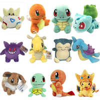15 Styles Anime Soft Doll Poliwag Bulbasaur Charmander Lapras Snorlax Stuffed Peluche Plush Toy Christmas Gift For Children