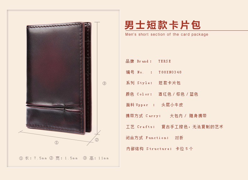 ID CARD CASES