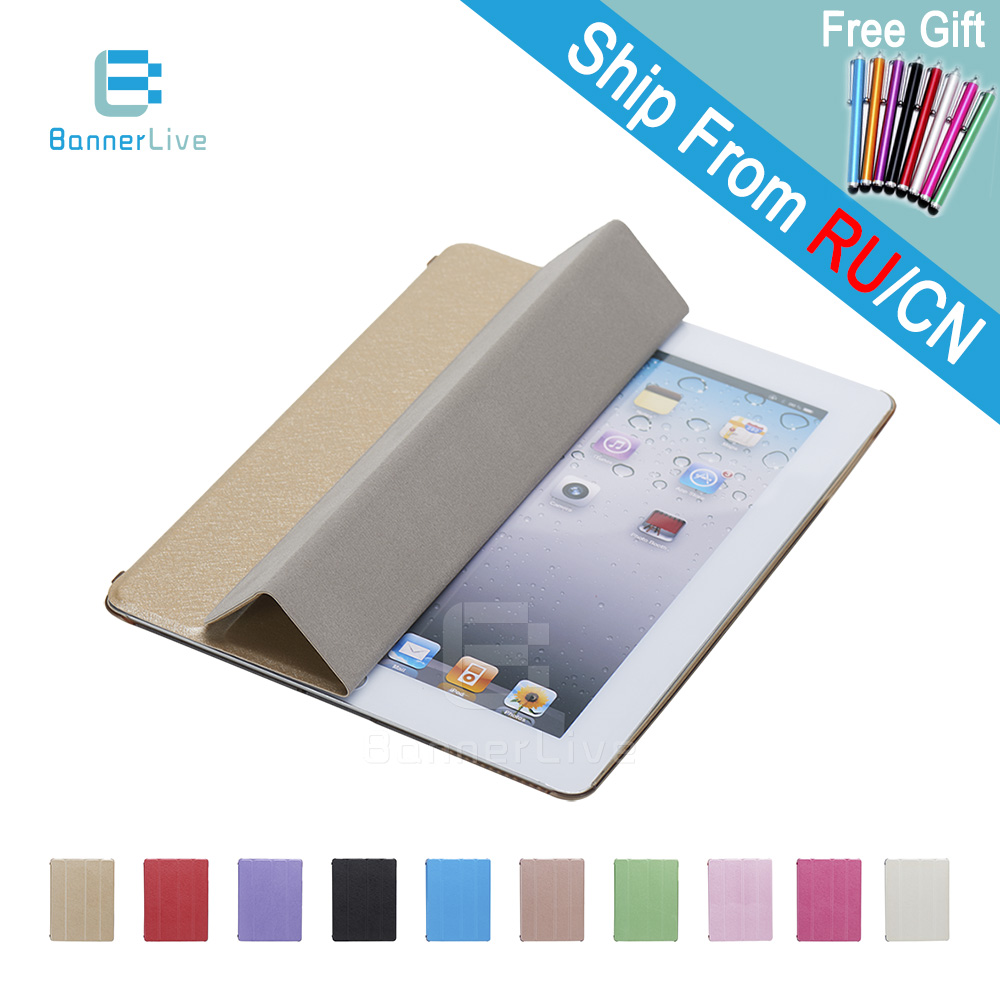 Smart Case for iPad 3 4 2 Stand Design PU Leather Ultra Slim Smart Cover Smartcover for iPad4 iPad3 iPad2 Stylus Pen as Gift цена