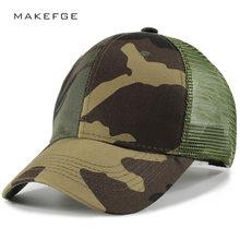 664042db 2018 Snow Camouflage Baseball Cap Men's Tactical Cap Camo Snapback Hat  Men's High Quality Bones Daddy Hat Truck Driver women men
