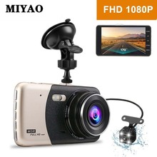 New Full HD 1080P mini car DVR camera Camera  Car Video Registrator Recorder G-sensor Night Vision Dash Cam car with two cameras цена 2017