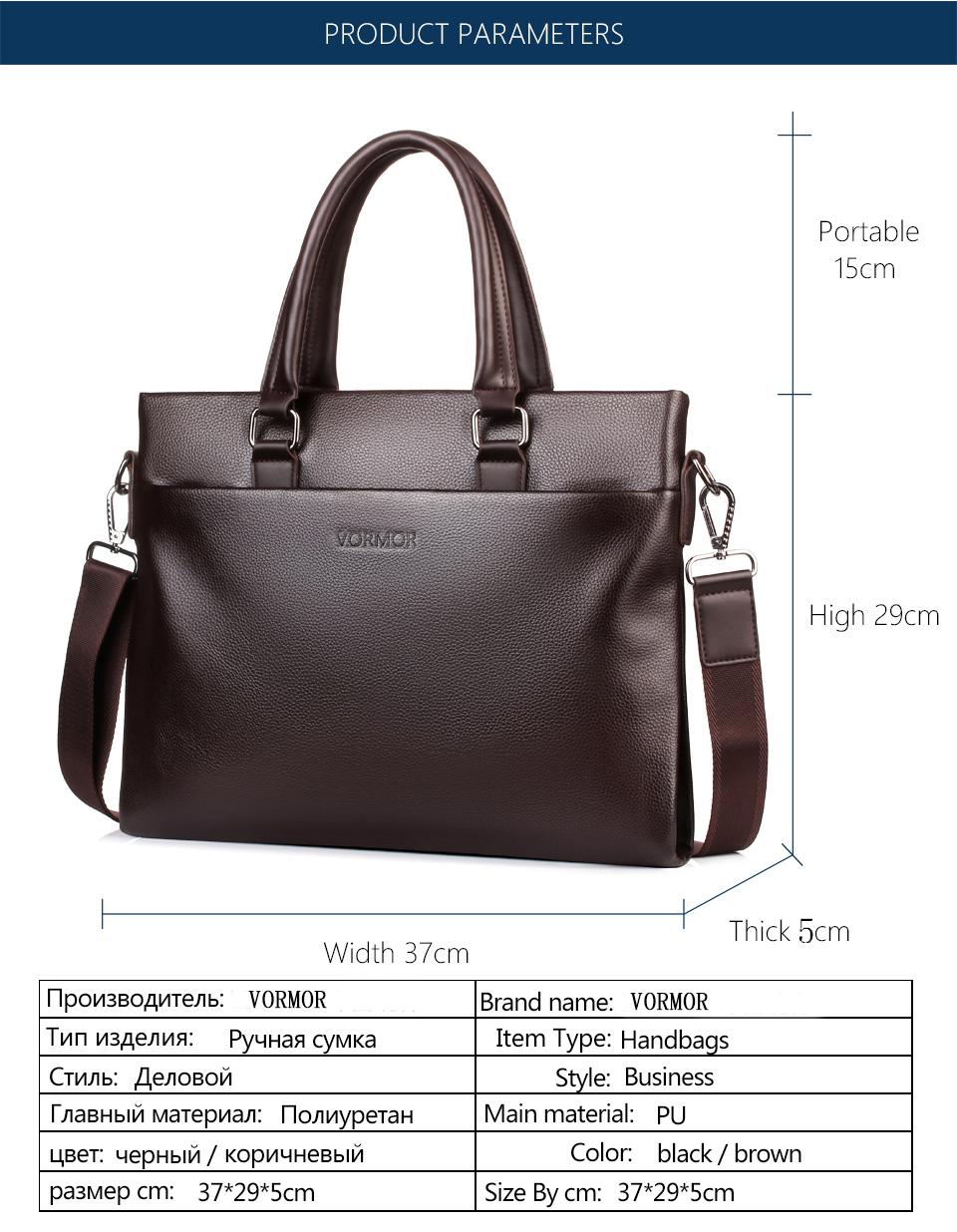 c620090a6e3d VORMOR PU Leather bag Business Men bags Laptop Tote Briefcases Crossbody  bags Shoulder Handbag Men s Messenger Bag 17052