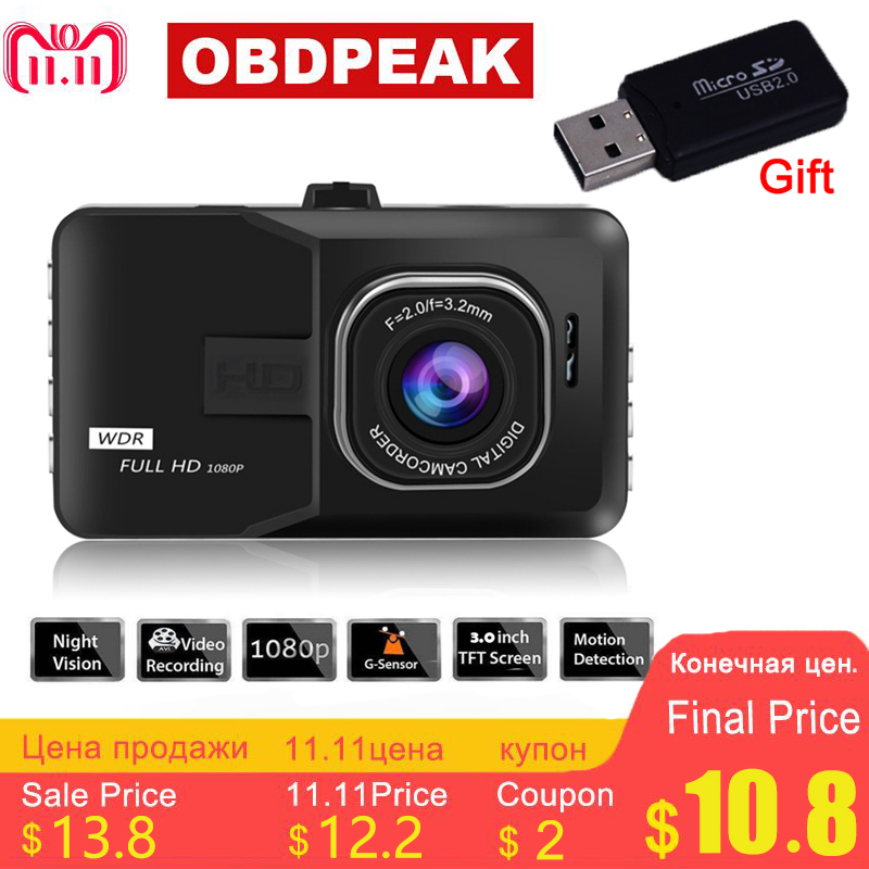 3 Inch Dash Camera Car DVR car rearview mirror 1080P Dash Cam Video Recorder DVR For Driving Recording Car Detector/G30 цена