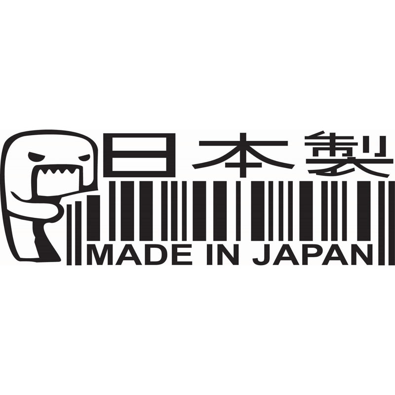 16CM*5.5CM Made In Japan Barcode Turbo Decal Funny Car ...