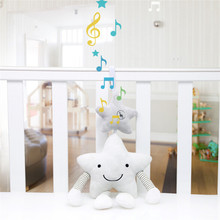 Ветряной колокольчик, подвесная Поющая коляска, популярная детская кровать, подвесная погремушка, белая звезда, музыкальная кровать, подвесная кровать, колокольчик, игрушка для новорожденного