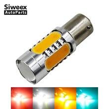1X1156 BA15S S25 P21W 7,5 Вт светодиодный COB указатели поворота лампы заднего хода замена галогенная лампа для автомобиля Стайлинг белый желтый красный синий