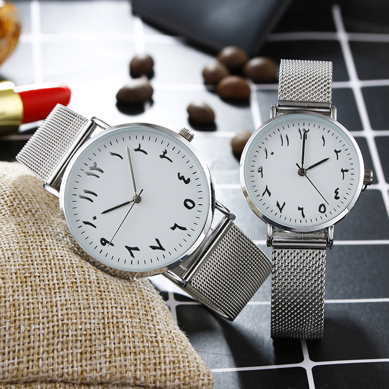 Arabic Numbers Dial Design Women's Fashion Watch Ladies Stainless Steel Silver Quartz Watches BGG Brand Casual Couple Watch