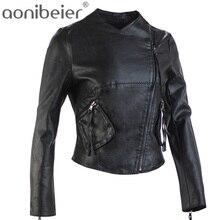 Aonibeier черный Для женщин мотоциклетная куртка Для женщин Мода Прохладный Искусственная Кожа Верхняя одежда с длинным рукавом Уличная куртка женская Короткое пальто