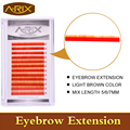 New Arrival Eyebrow Extension 1pc/lot Faux Mink Hair Professional Makeup Tools Mix Length 5/6/7mm 0.10/0.15 Light Brown Color