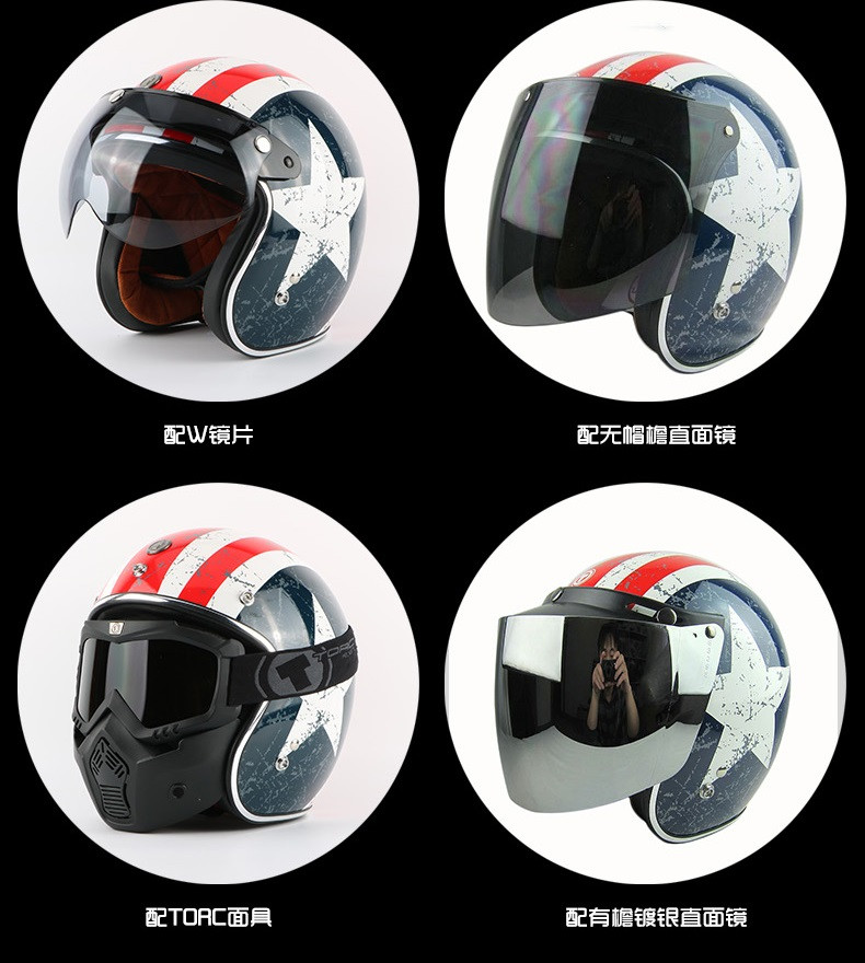High Quality motorcycle helmet open