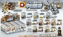 DLP9021 Anti-Japanese War Army Corps World War II Army Bricks Building Block Minifigue Toys Kid Gift Compatible Legoe