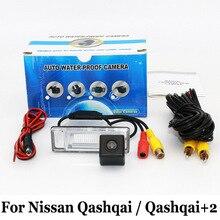 Провода или Беспроводной заднего вида Камера для Nissan Qashqai/Qashqai + 2/RCA AUX HD CCD Ночное видение/широкий объектив Угол обзора заднего Камера
