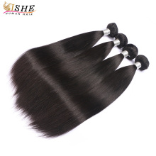 ISHE Straight Hair Bundles Brazilian Hair Weave Bundles 100% Human Hair Bundles Natural Color 10-28 inch Remy Hair Weave 4 PCS