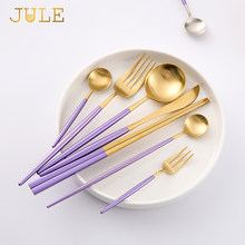 Korean Purple Dinnerware Set 18/8 Stainless Steel Dinner Knife S poon Fork Sets Western Restaurant Golden Tableware Cutlery Sets(China)