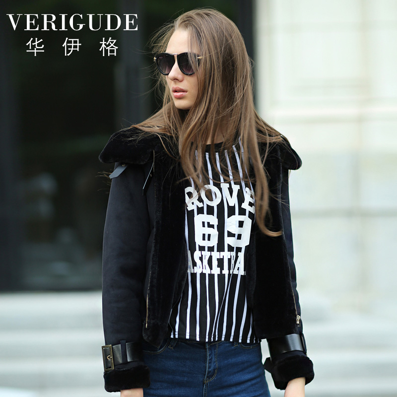 Veri Gude Winter Faux Fur and Faux Leather Jacket Slim Fit Short Style Winter Jacket Women
