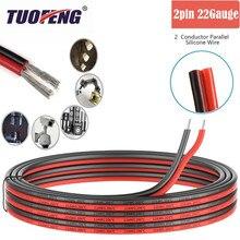 2pin удлинитель провода шнур 22awg Электрический провод с силиконовой оплеткой кабели 2 проводника параллельный провода линии мягкие нити луженая медь