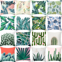 Hongbo Tropical Plants Palm Leaf Green Leaves Monstera Cushion Covers Hibiscus Flower Cover Decorative Pillow Case