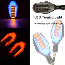 A Pair of Motorcycle LED Turn Signal Lights Universal Parts Car Accessories