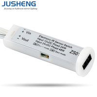 Hot Sale Dual Modes Low Voltage IR Sensor Switch 12v 24v Work With Under Cabinet Lighting