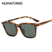 HUHAITANG Classic Driving Sunglasses Men Brand Luxury Polarized Sunglass Women 2019 Small Square Polarizing Sun Glasses For Mens