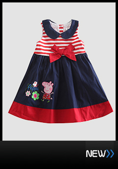 H4545 RED WHITE  (1)