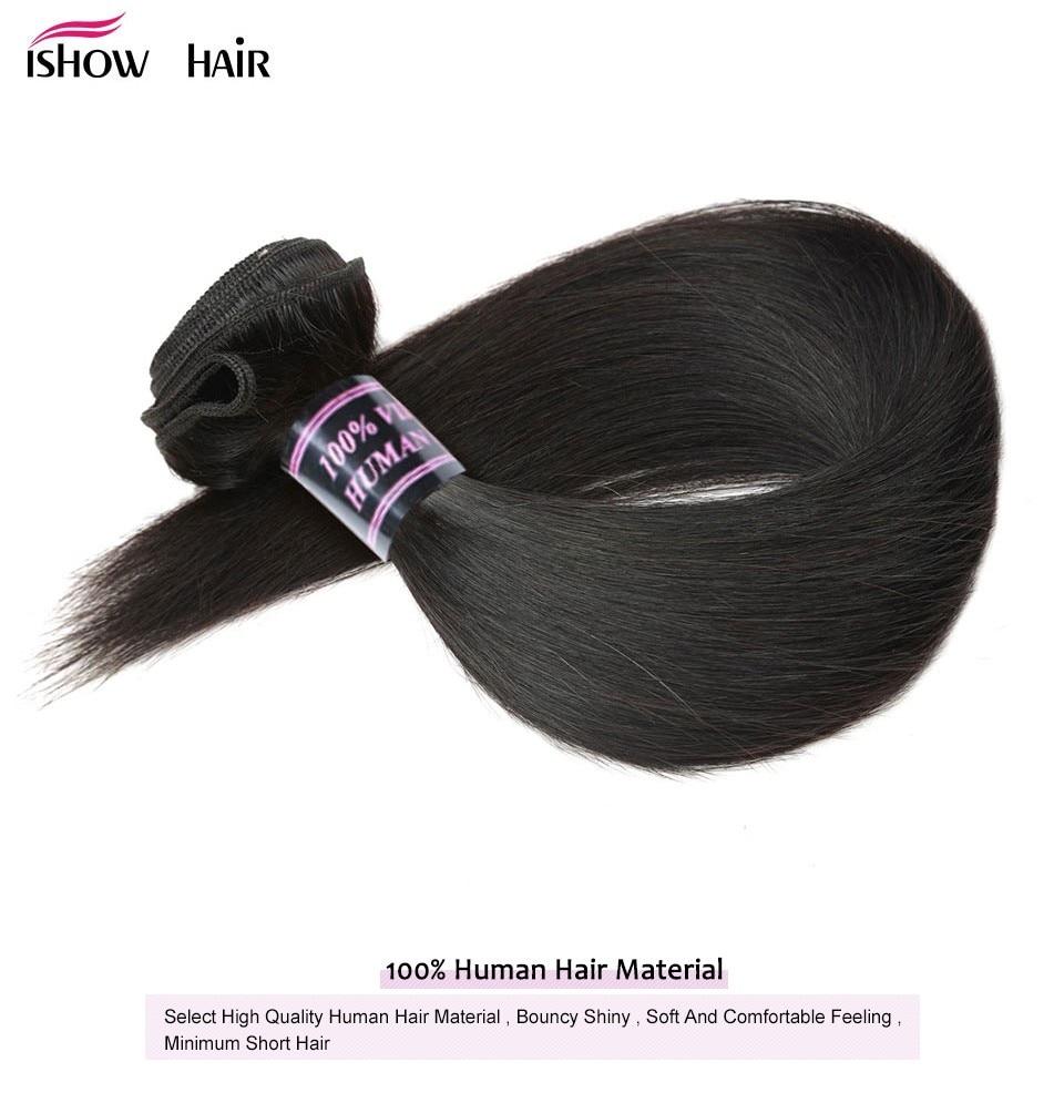 Straight Hair Weave 20