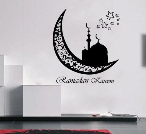 wall decor art decals vinyl home stickers arabic islamic murals