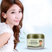2016 Oxygen Bubbles Face Deep Clear Sleeping Whitening Hydrating Mud Masks 100g