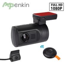 Arpenkin Dual Lens Dash Camera Mini 0906 with Sony Sensor 1080P Dual lens Car Dash Cam Full HD Novatek GPS Tracker Car DVR