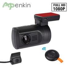 Arpenkin Obiettivo Doppio del Precipitare Della Macchina Fotografica Mini 0906 con Sony Sensore 1080 P Dual lens Auto Dash Cam Full HD Novatek GPS Per Auto DVR
