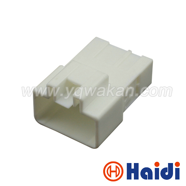 Free shipping 5set yazaki 7 8mm 3pin auto electric plastic wiring harness male cable connector 7282 free shipping 5set yazaki 7 8mm 3pin auto electric plastic wiring plastic wiring harness cover at gsmx.co