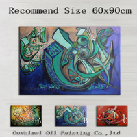 100%Hand-painted Top Skill Artist Abstract Wall Art Calligraphy Oil Painting On Canvas Handmade Islamic Artwork Home Decoration