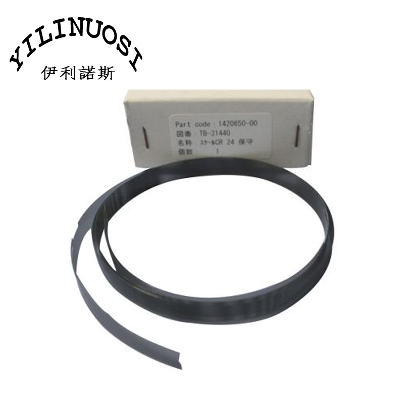 Для Epson Stylus Pro 7450/7880 кодер полосы принтер части