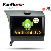 Funrover 2 din 9 Car DVD Player GPS Android 8.0 For kia k3 cerato forte 2012 16 Navigation Radio WIFI USB RDS BT tape recorder