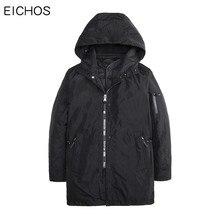 EICHOS Fashion Thick Jacket+Parka Outcoat Mens Winter Jackets Warm Parka Man Hooded Long Coat 2017 New Parkas 2 Parts DMY0818