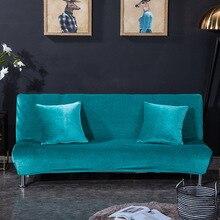 Диван без подлокотников чехол сплошной цвет все включено складной стрейч диван кровать протектор универсальный чехол многоцветный опционально