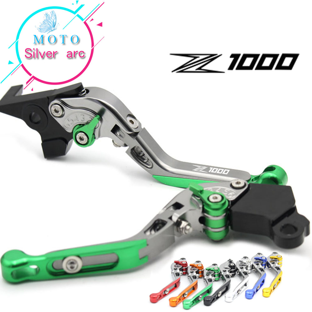 Logo(Z1000) Green+Titanium Motorcycle Brake Clutch Levers For kawasaki Z1000 2007 2008 2009 2010 2011 2012 2013 2014 2015 2016 the new motorcycle bike 2006 2007 2008 2009 2010 2011 kawasaki zx 10r zx10r zx 10r knife brake clutch levers cnc