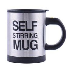 ФОТО self stirring coffee cup mugs double insulated coffee mug 400 ml automatic electric coffee cups smart mugs mixing coffee tumbler