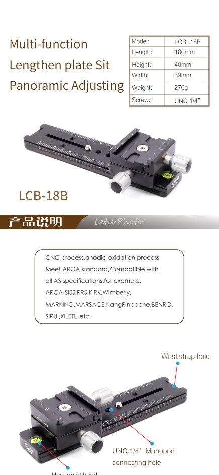 LCB-18B_01