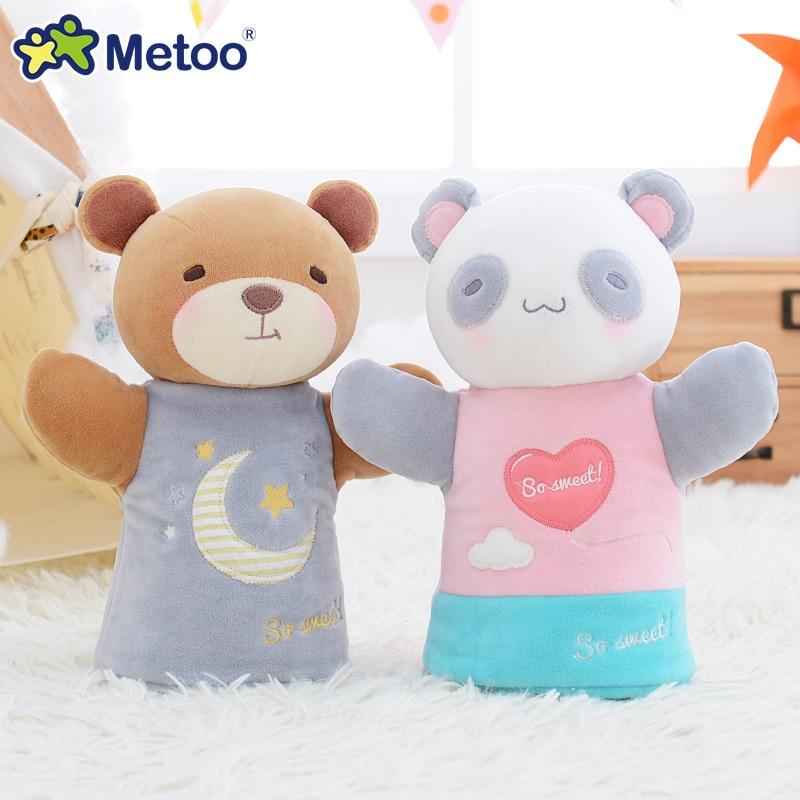 25cm-Kawaii-Plush-Cartoon-Kids-Toys-for-Girls-Children-Baby-Birthday-Christmas-Gift-Mini-Hand-Finger-Puppets-Metoo-Doll-1