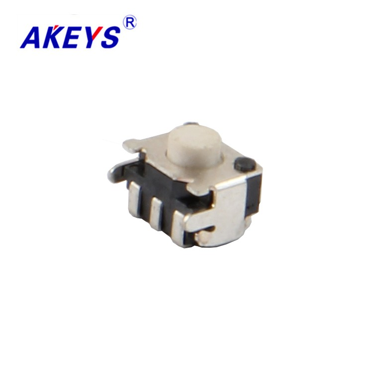 20PCS TS-A020 4*5*3.5H Smile Face Switch White Head Subminiature SMD/SMT Type Tact Switch GF-2BH