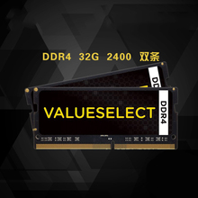 DDR4 2400 32GCMSX32GX4M2A2400C16 notebook memory double