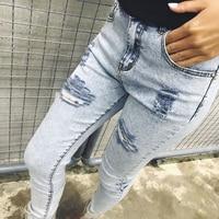 2017 Summer Sexy Low Waist Jeans Women Sexy Skinny Jeans Stretch Leggings Slim Pencil Denim Pants Trousers For Women