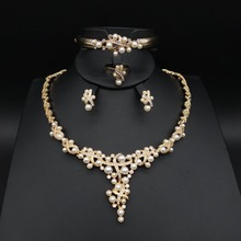 2019 New Gifts Dubai Africa Nigeria Fashion Wedding Engagement Bride Bridesmaid Gold Color Pearl Jewelry Set 2015 new fashion dubai gold plated jewelry set africa nigeria s wedding beads jewelry plating 18 k retro design