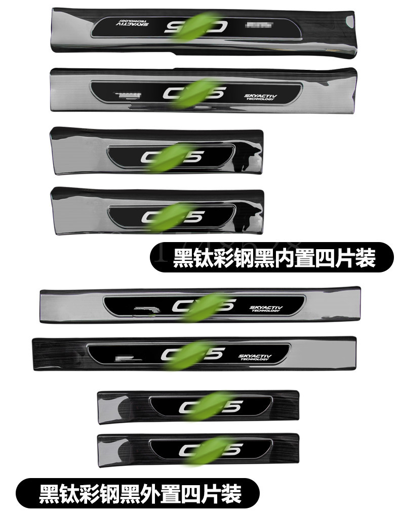 Car Styling So Cool Stainless Steel Entry Threshold Door Sill Scuff Plate 4pcs 8PCS For Mazda