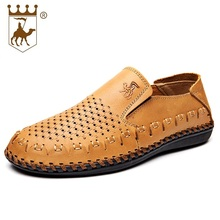 Men Breathable Genuine Leather Dress Shoes Men Hollow Mesh Working Shoes Flats Wearable Comfortable Business Shoes AA20579